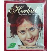 Хна для волос Supreme Red, цена за 6 шт/уп (10 г в упаковке)