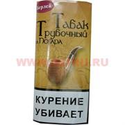 """Табак трубочный из Погара """"Берлей"""""""