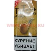 """Табак трубочный из Погара """"Смесь №5"""""""