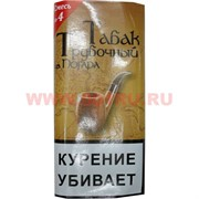 """Табак трубочный из Погара """"Смесь №4"""""""