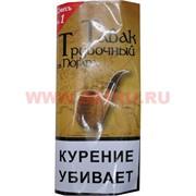 """Табак трубочный из Погара """"Смесь №1"""""""