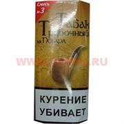 """Табак трубочный из Погара """"Смесь №3"""""""