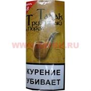 """Табак трубочный из Погара """"Смесь №8"""""""