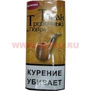 """Табак трубочный из Погара """"Вирджиния"""""""