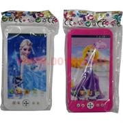Телефон детский для девочек два рисунка