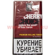 "Табак для самокруток Mac Baren ""Вишня"" 40 гр"
