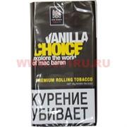 "Табак для самокруток Mac Baren ""Ваниль"" 40 гр"