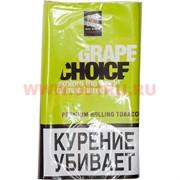 "Табак для самокруток Mac Baren ""Виноград"" 40 гр"