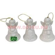 """Колокольчики """"ангелочки"""" из фарфора (1104) 4 модели, цена за 12 шт (30 уп/кор)"""