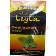 """Табак для кальяна Leyla """"Мята"""" без никотина"""