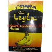 "Табак для кальяна Leyla ""Банан"" без никотина"