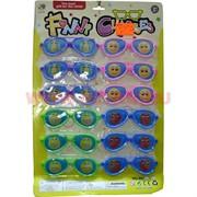 Очки детские игрушечные (294) рожицы смайлики цена за 12 шт