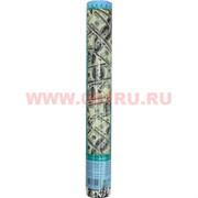 Хлопушка новогодняя с долларами 38 см