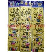 Картинки-наклейки «раскраски» цена за 20 шт