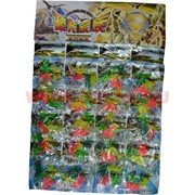 Растушки «динозавры 4-в-1» цена за 20 упаковок