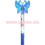 """Светяшка игрушка """"бабочка резная"""" цвет ассортимент 37 см, 300 шт/кор, 100 шт/блок"""