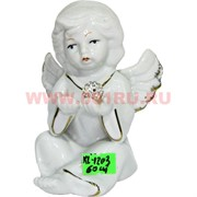 Ангелочек (KL-1203) фарфоровый 11 см с жемчужиной 60 шт/кор