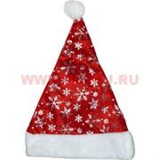 Колпак новогодний, цена за 12 штук (2 дизайна)