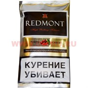 "Табак для самокруток Redmont ""Вишня"" 50 г (с бумагой внутри)"