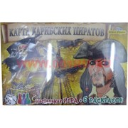 """Набор для творчества """"Карта Карибских пиратов"""" + 6 раскрасок"""