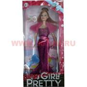 "Барби ""Girl Pretty"""