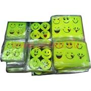 Стикеры «смайлики» светоотражающие 2 размер цена за 100 шт