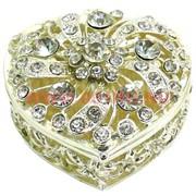 Шкатулка «Сердце» с крупными стразами