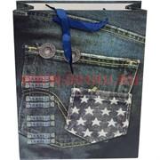Пакет подарочный «Джинсы с карманом» 26х32 см (12 шт/уп)