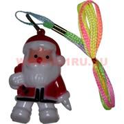 Подвеска на шею светящаяся «Дед Мороз» 48 шт/уп
