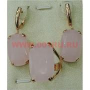 """Набор серьги и кольцо """"Валенсия"""" под розовыйй кварц размер 17-20"""