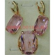 """Набор серьги и кольцо """"Валенсия"""" под розовый кристалл размер 17-20"""