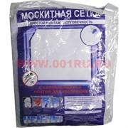 Москитная сетка белая 1,5х1,5м с самоклеющейся лентой для крепления, 200 шт/кор