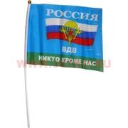 """Флаг ВДВ Россия 16х24 см """"никто кроме нас"""", 12 шт/уп"""