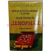 """Карты гадальные """"Ленорман"""" с инструкцией"""