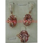 """Набор серьги и кольцо """"Майорка"""" под розовый кристалл размер 17-20"""