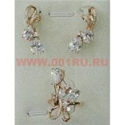 """Набор серьги и кольцо """"Таррагона"""" под кристалл размер 17-20"""