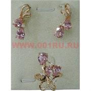 """Набор серьги и кольцо """"Таррагона"""" под розовый кристалл размер 17-20"""