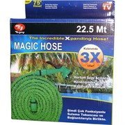 Шланг садовый Magic Hose 22,5 м (товары телешопа) 40 шт/кор