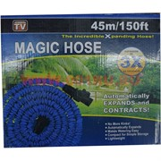 Шланг садовый Magic Hose 45 м (товары телешопа) 25 шт/кор
