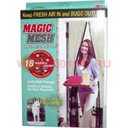 Сетка москитная Magic Mesh 100х220 см 18 магнитов (без магнитной ленты)