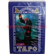 Карты Таро Магические 78 карт (Польша)