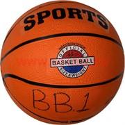 Баскетбольный мяч Sports №7