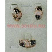 """Набор серьги и кольцо """"Мадрид"""" под розовый кварц размер 17-20"""
