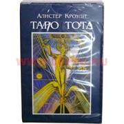 """Карты Алистера Кроули """"Таро Тота"""" (Польша)"""