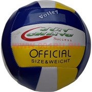 Воллейбольный мяч Jon Cheng 100 шт/кор