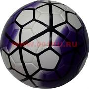 Футбольный мяч 50 шт/кор