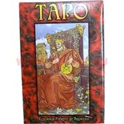 Таро (художник Роберто де Анджелис) 1 размер