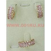 """Набор серьги и кольцо """"Гранада"""" под розовый кристалл размер 17-20"""