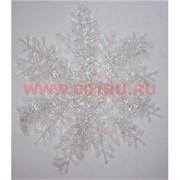 Снежинка (SM-13) цена за 100 шт (размер 1)