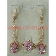"""Набор серьги и кольцо """"Рим"""" под розовый кристалл размер 17-20"""